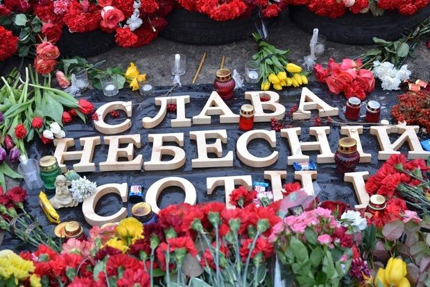 В Киеве появится Музей Революции Достоинства