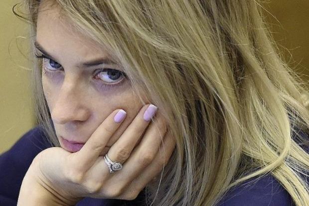 Изменившая присяге Поклонская пыталась пригласить итальянцев в Крым. Ответ получила сразу