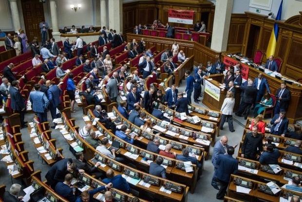 Рада збільшила витрати на підтримку вугільних шахт в 2016 році на 450 млн грн