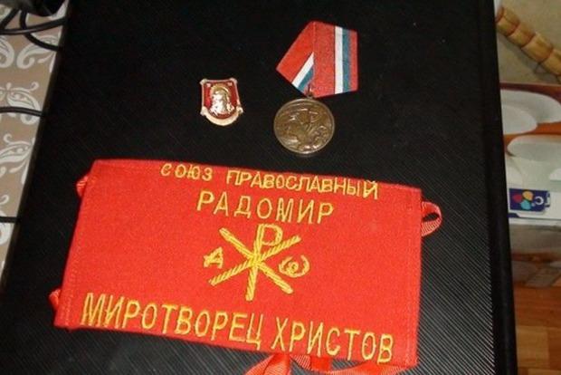 У «Союза православных» в Запорожье изъяли незарегистрированное оружие и патроны – СБУ