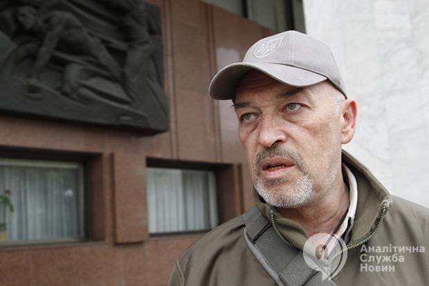 Тука выступил за введение института префектов на Донбассе