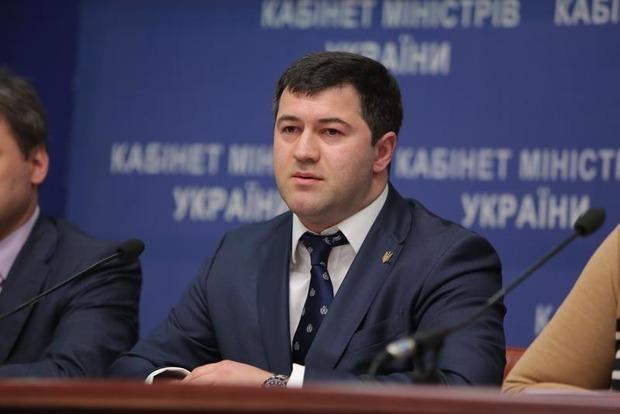 «Самопомич» требует уволить Насирова