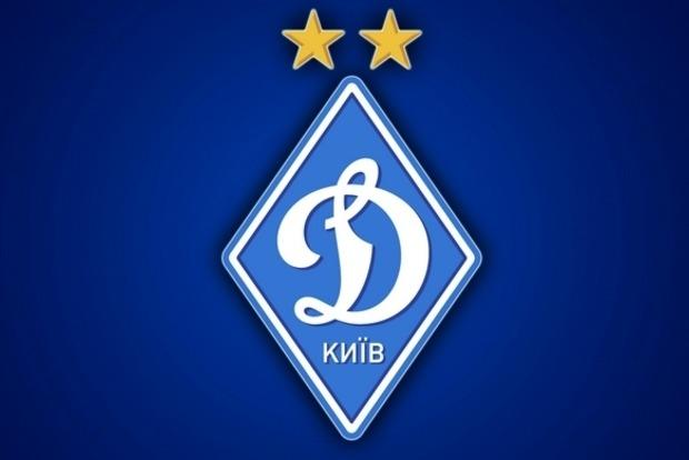 Фискалы могут проверить футбольный клуб «Динамо»