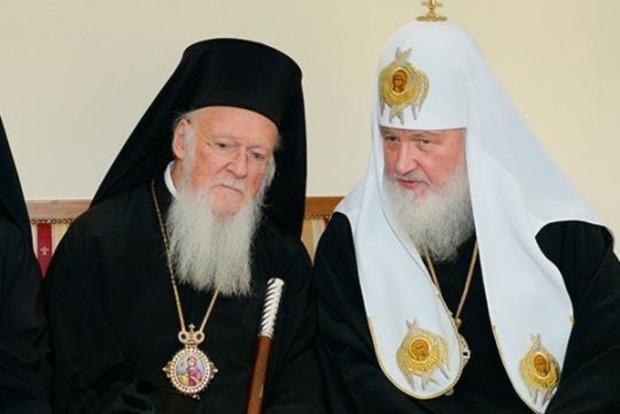 Появилось видео, как Вселенский патриарх Варфоломей принял главного церковника Путина