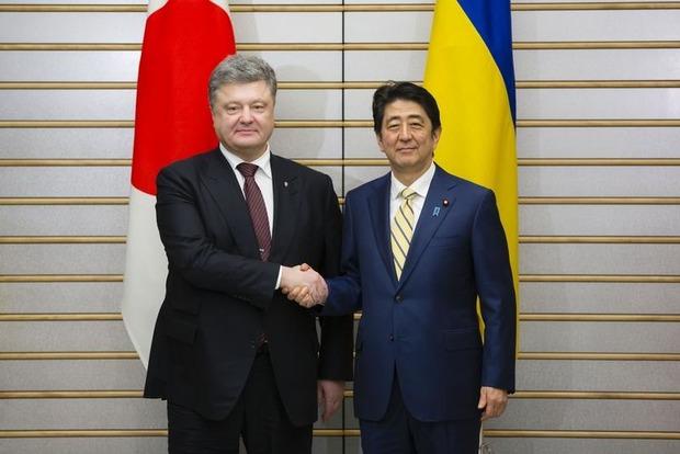На саммите «Большой семерки» Япония поднимет вопрос урегулирования ситуации на Донбассе
