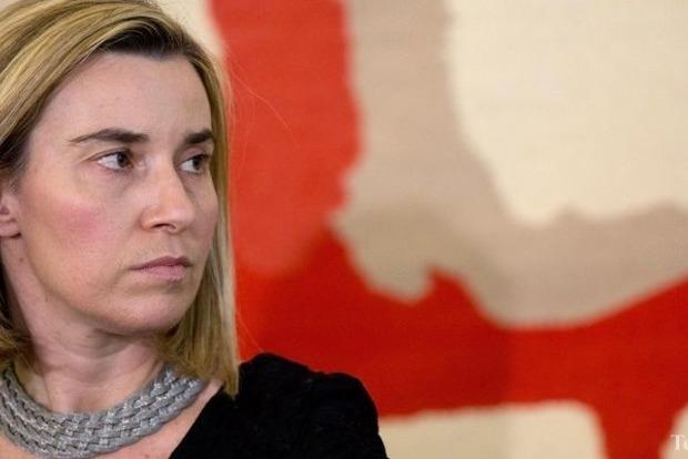 Украина находится в списке приоритетов Могерини на 2017 год