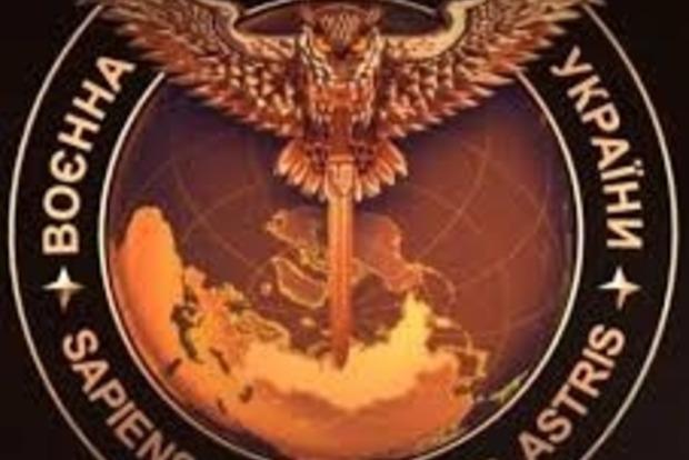 Трое российских военных дезертировали из рядов боевиков