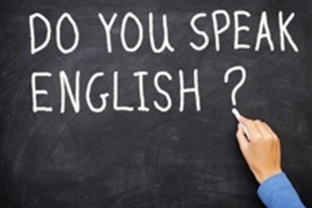 С 1 октября в АП будут нанимать руководителей только со знанием английского