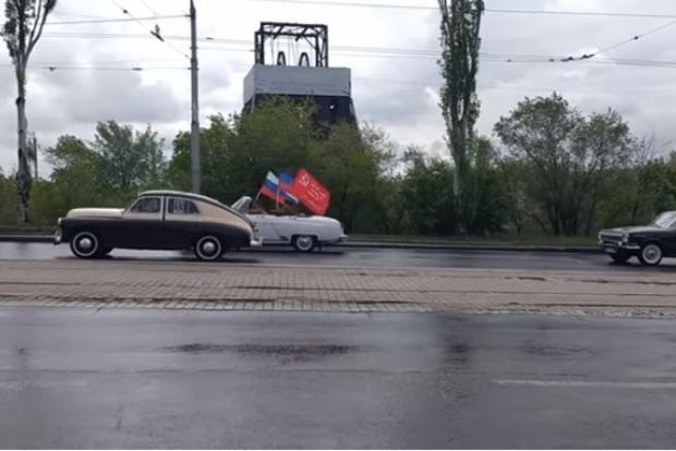 Ту-Ту парад: в ДНР устроили покатушки с флагами в честь Дня Победы