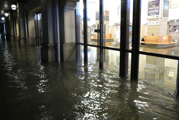 Тайфун в Японии: число жертв возросло до пяти человек