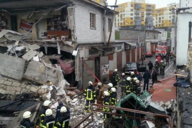 В Киеве из-за взрыва гаражей погиб человек