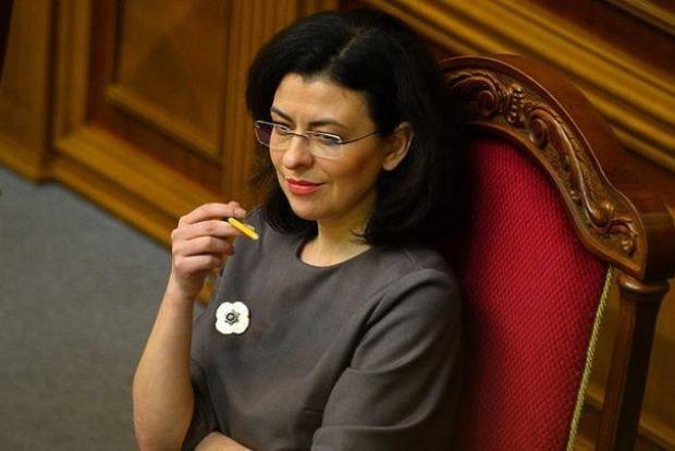 Депутата