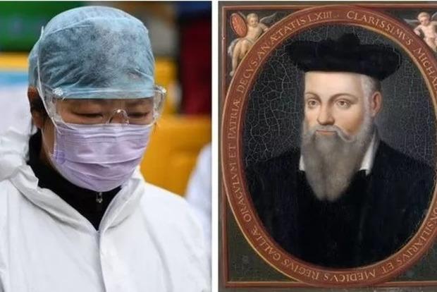 Правда ли, что Нострадамус предсказывал эпидемию коронавируса?