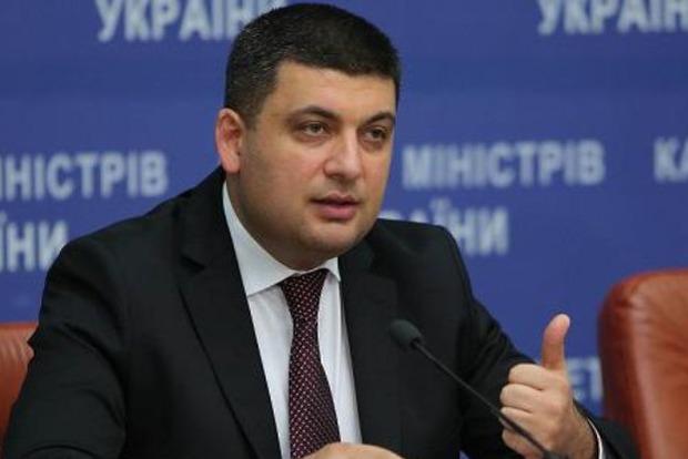 Гройсман считает, что 4 млн украинцев почувствовали повышение зарплат