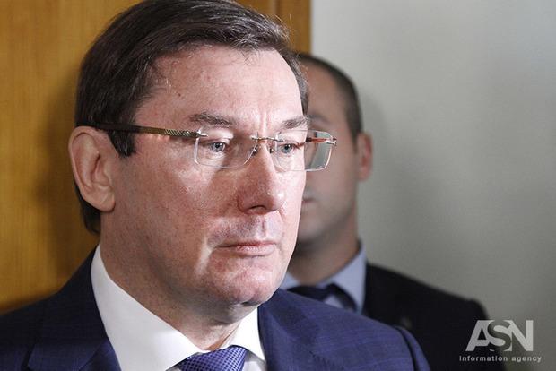 Такие, как ты, сопли мертвяков сосали. Луценко рассказал об угрозах Януковича