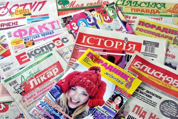 НаВолині порахували кількість газет