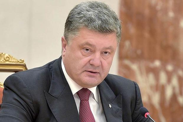 Порошенко инициировал переговоры с ЕС о продлении санкций против РФ