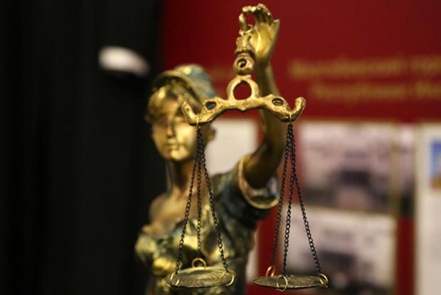 ВСП уволил судей, которые остались работать в Крыму и на оккупированных территориях