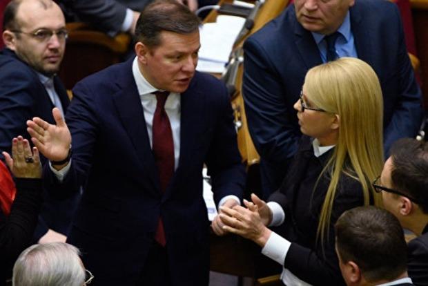 Ляшко и Тимошенко публично поругались на согласительном совете