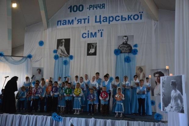 Генштаб МП на Західній Україні: на Рівненщині діти співають під портретом царя