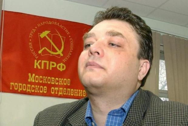 Помер онук Брежнєва. Ким він був