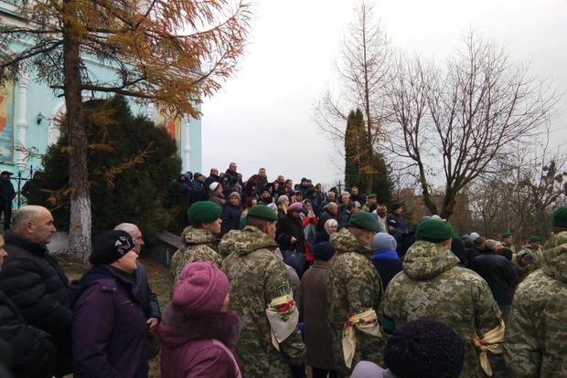 В Хмельницкой области похоронили пограничника, которого сбил контрабандист