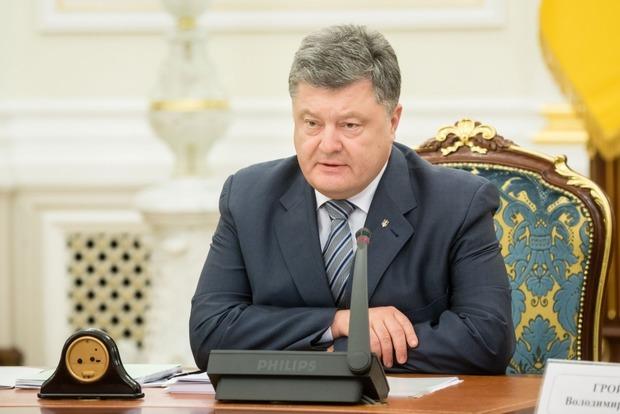 Порошенко согласовал подписание нового соглашения со Словакией о приграничном движении