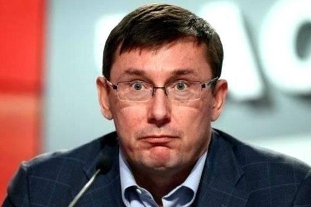 Луценко заблокировал привлечение к уголовной ответственности нардепа Бойко – Лещенко