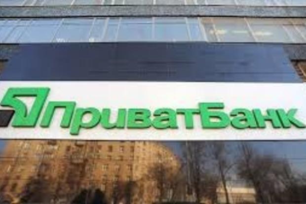В киевском суде признали частично незаконной национализацию Приватбанка