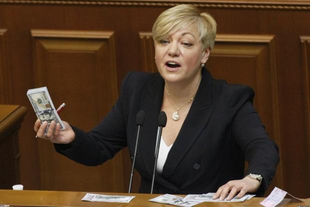 Гонтарева заявила, что до 25 мая на посту главы НБУ будет другой человек