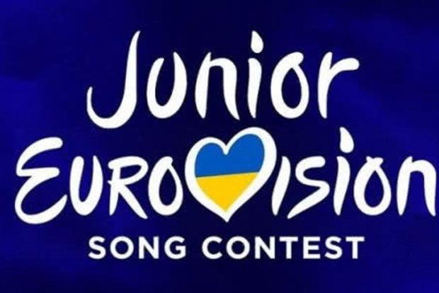 НГТУ зубожіло: Україна не братиме участі в дитячому Євробаченні