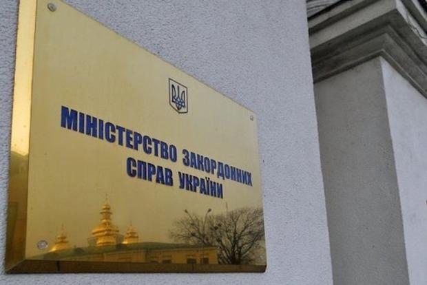 В МИД одобрили приговор британцу за участие в терорганизации ДНР