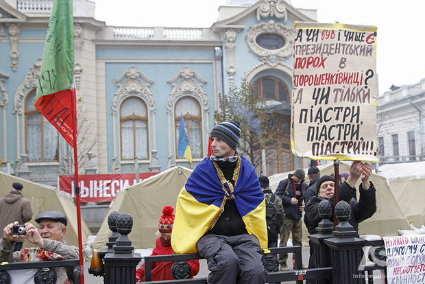 В Украине назревает новый Майдан – американская Atlantic Council