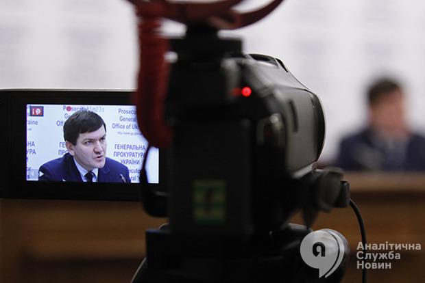 Аваков давил на суд по делам должностных лиц МВД - Горбатюк