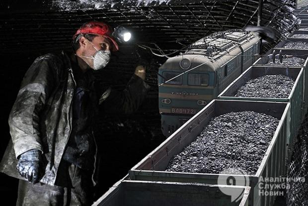 С осени в Украине уголь будут продавать на электронных биржах