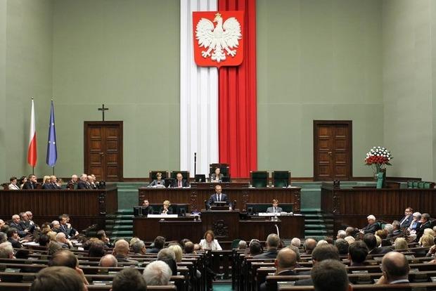 Польша требует от России $2,3 млн за дипломатическое здание