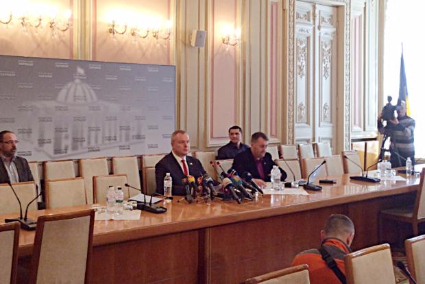 Депутат Артеменко утверждает, что согласовывал свои зарубежные поездки с СБУ