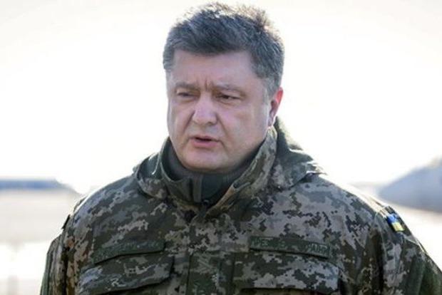 Блогер раскрыл план Порошенко по «зачистке» Донбасса