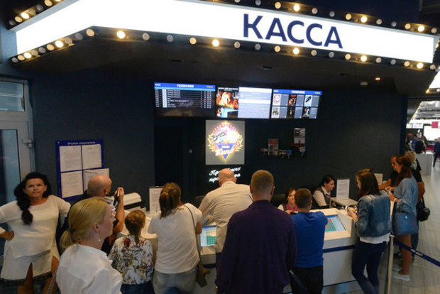 Кина не будет. В Москве проводят массовую эвакуацию кинотеатров