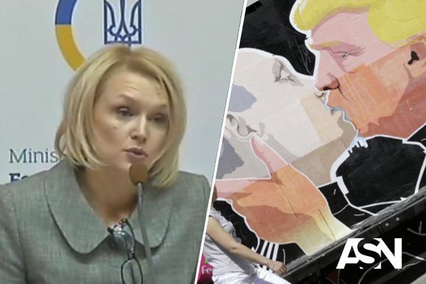 В Украине отреагировали на выходку Трампа