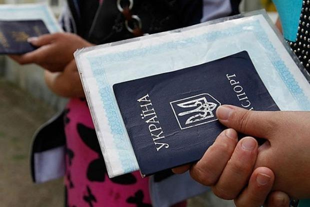 Во Львове незаконно выплачивали деньги внутренним переселенцам