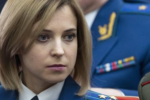 «Прокурор»  Крыма обвиняет Джемилева в создании террористического батальона