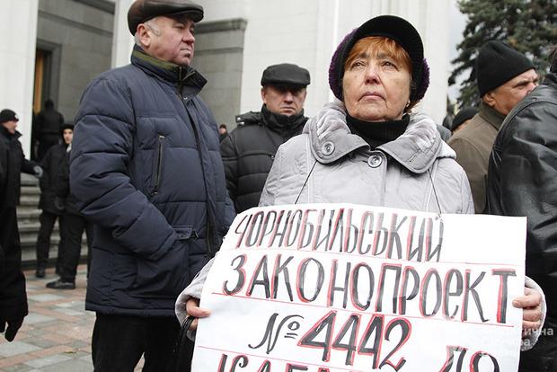 Как чернобыльцам получить дополнительную пенсию
