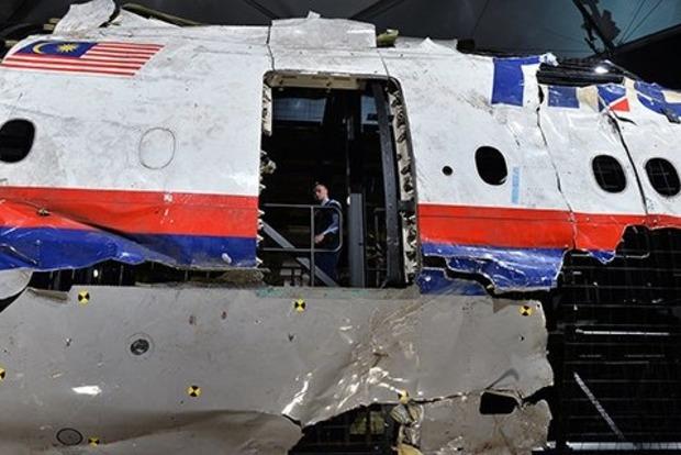 МИД Австралии: Виновных в крушении MH17 могут судить заочно