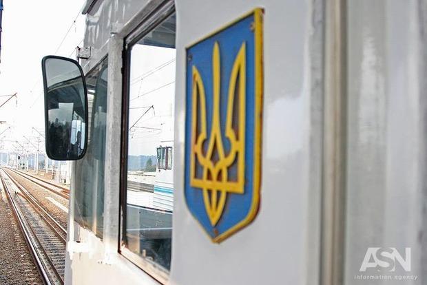 Последний маршрут В Украине отменяют поезд