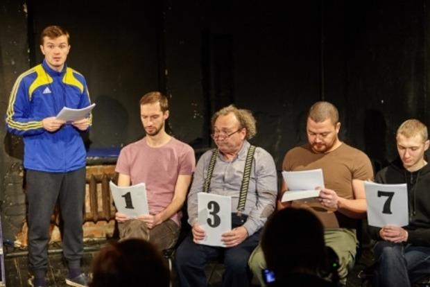 В Киеве покажут спектакль по пьесе Сенцова