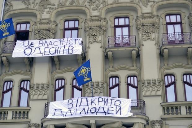 Чтобы спасти: Националисты захватили отель в центре Одессы