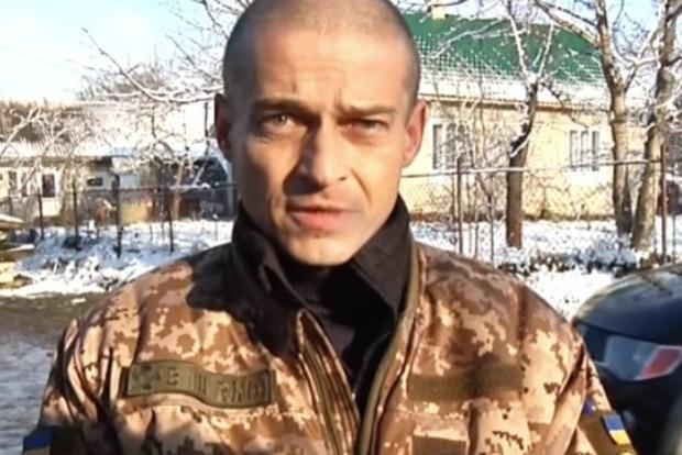 В зоне ООС погиб начальник разведки батальона ВСУ