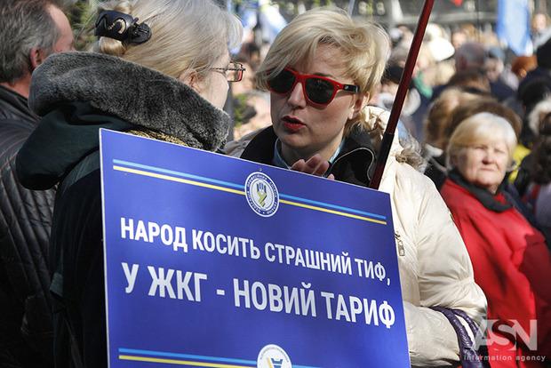 Для киевлян в два раза вырастет квартплата. Какие суммы будут в платежках