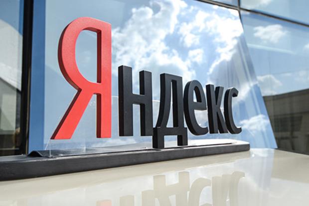 При обысках в «Яндекс.Украина» изъяли серверы и документы – СБУ